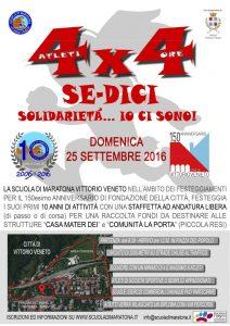 locandina4x4-jpg-2016-09-19-08-34-28